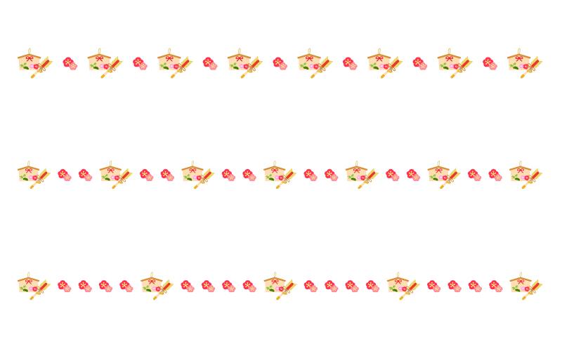 絵馬と梅のお正月の罫線イラスト
