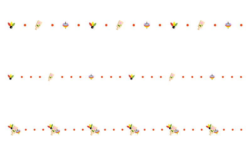 羽子板とコマと点線のお正月の罫線イラスト