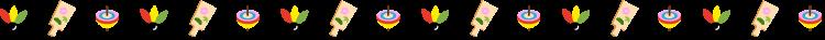 羽子板とコマのお正月の罫線イラスト