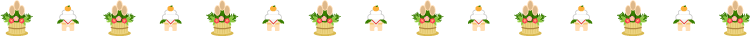 門松と鏡餅のお正月の罫線イラスト