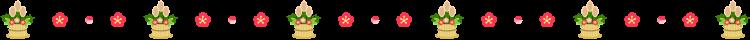 門松と梅のお正月の罫線イラスト