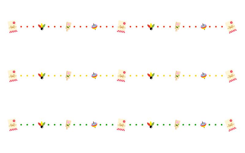 お年玉と羽子板とコマの点線罫線イラスト