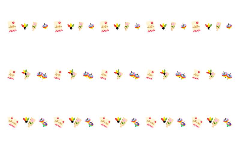 お年玉と羽子板とコマのお正月の罫線イラスト