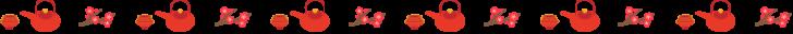 お屠蘇(とそ)と梅の罫線イラスト