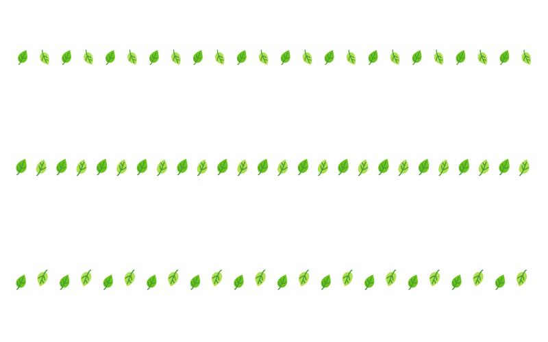 葉っぱの罫線イラスト