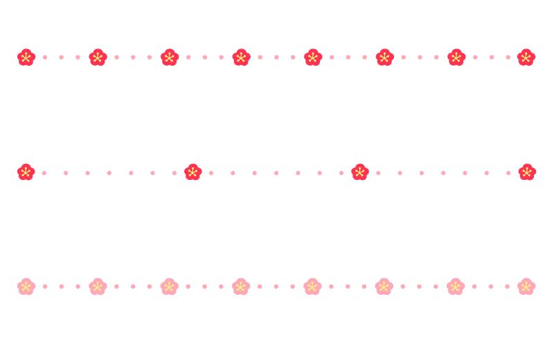梅と点線の罫線イラスト
