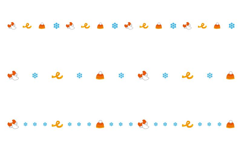 手袋や雪の結晶の冬の罫線イラスト 無料の線ライン素材 飾り罫線