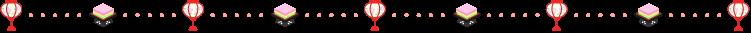 ぼんぼりと菱餅と点線のひな祭りの罫線イラスト