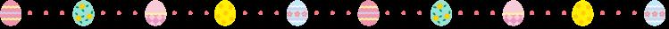 イースターエッグと点線の罫線イラスト