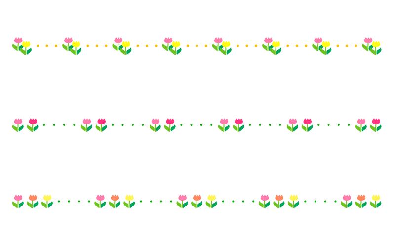 チューリップと点線の罫線イラスト
