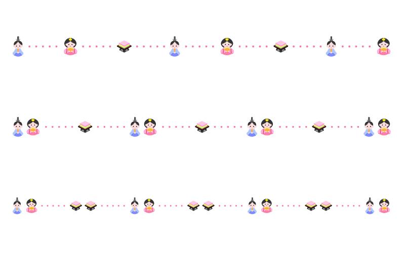 ひな祭りと点線の罫線イラスト