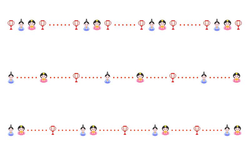 hinamatsuri_dotted_line_1161