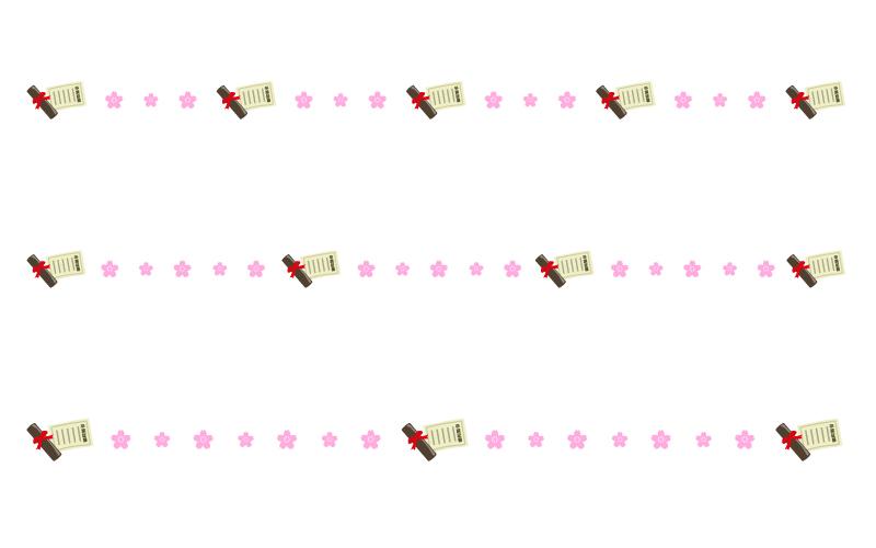 卒業証書と桜の罫線イラスト02