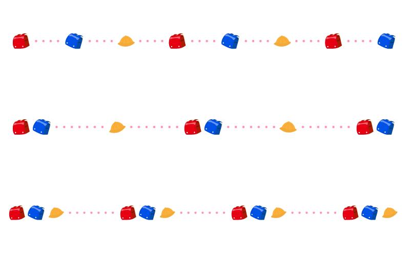 ランドセルと点線の入学の罫線イラスト