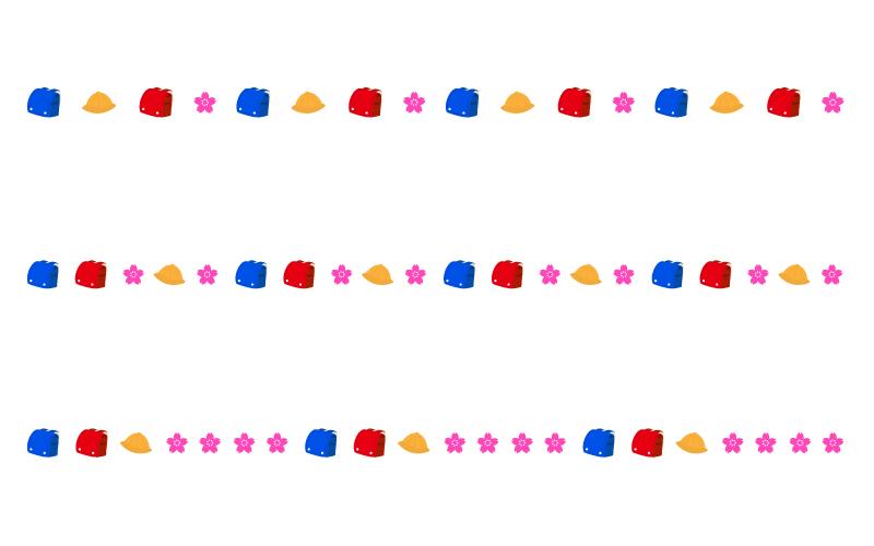 ランドセルと桜の入学の罫線イラスト