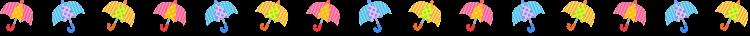 カラフルな傘の罫線イラスト