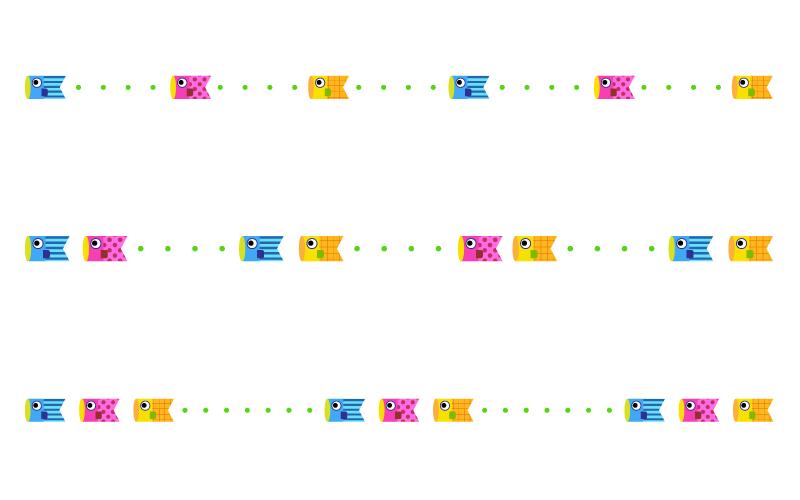 鯉のぼりと点線の罫線イラスト02