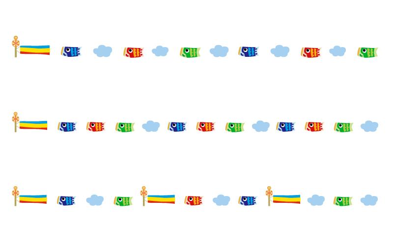 子どもの日・鯉のぼりの罫線イラスト02