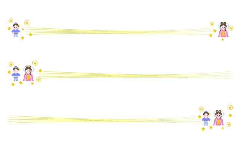 彦星と織姫の七夕の罫線イラスト