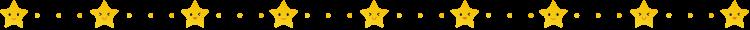 かわいいスマイルの星と点線の罫線イラスト