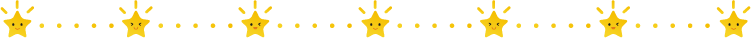 かわいいスマイルの星と点線の罫線イラスト02