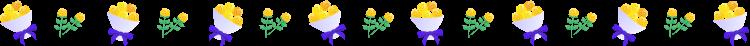 黄色いバラの花束の罫線イラスト
