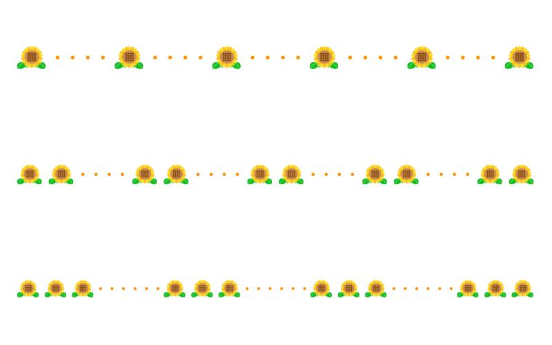ひまわりと点線の罫線イラスト
