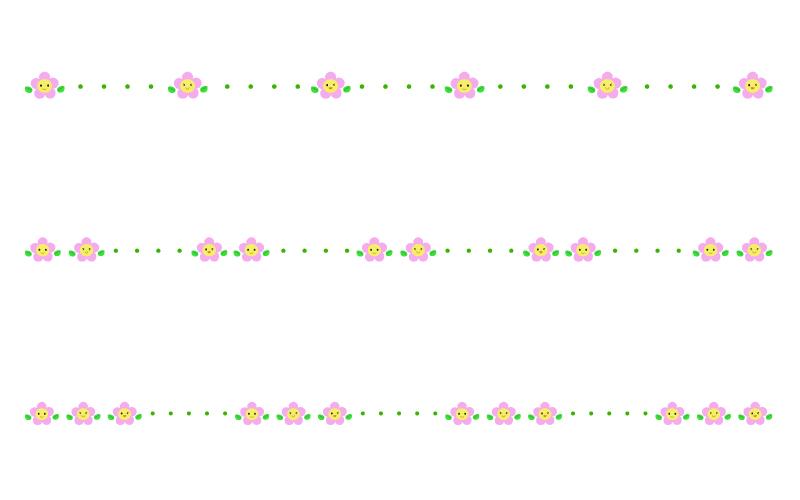 かわいいスマイルの小花と点線の罫線イラスト