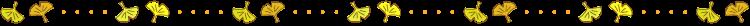 イチョウ(銀杏)と点線の罫線イラスト