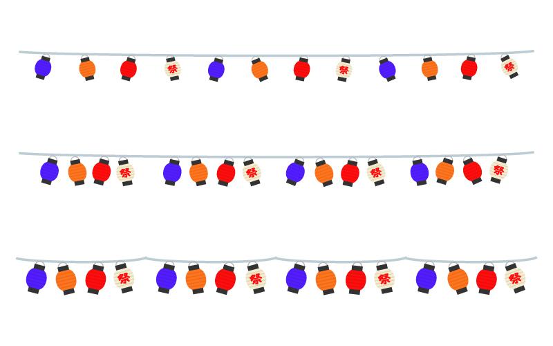 お祭りの提灯の罫線イラスト02